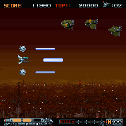 702866-phalanx-sharp-x68000-screenshot-laser-weapon