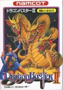 dragonbuster2