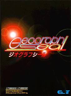 gseal