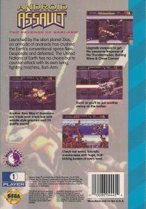 235950-android-assault-the-revenge-of-bari-arm-sega-cd-back-cover