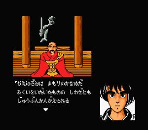 Kujaku-Oh-1988Pony-Canyon_0001