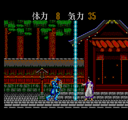 Kujaku-Ou-Japan-1025