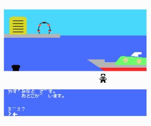 MSX_extra3