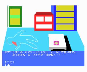 MSX_extra4